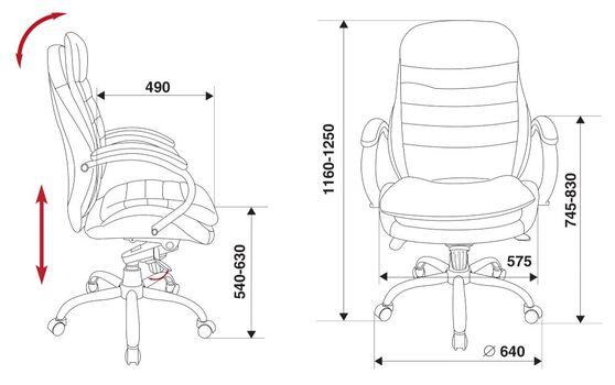 Кресло руководителя Бюрократ  T-9950AXSN