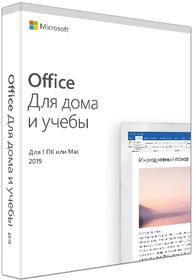 Microsoft Office для дома и учебы 2019