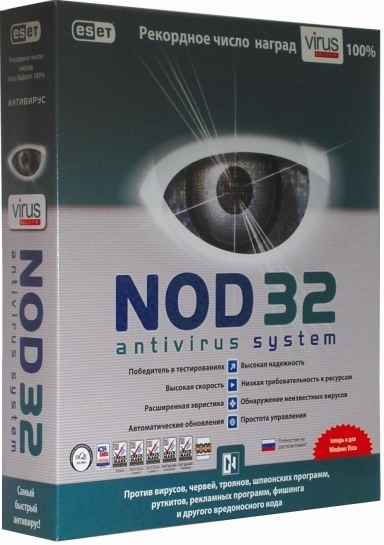 ESET Mail Security для Microsoft Exchange Server (лицензии на 1 год), for 80 mailboxes, NOD32-EMS-NS-1-80
