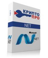 Крипто-Про КриптоПро  NET (сертификат на расширенную техническую поддержку в одной корпоративной системе), сроком на 2 года