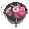 Кулер Процессорный Cooler Master CPU cooler C116
