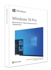 Microsoft Windows 10 Pro (электронная лицензия, мультиязычная)