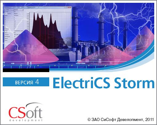 CSoft ElectriCS Storm 5.0