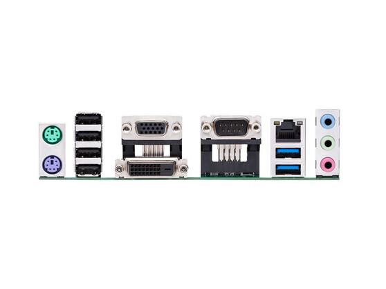 Материнская плата ASUS Intel H310 PRIME H310M-C R2.0