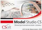 CSoft Model Studio CS Электротехнические схемы.