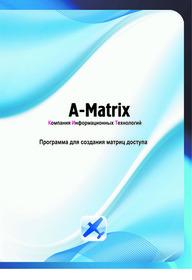 AMatrix