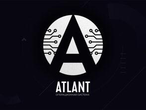 «Атлант»