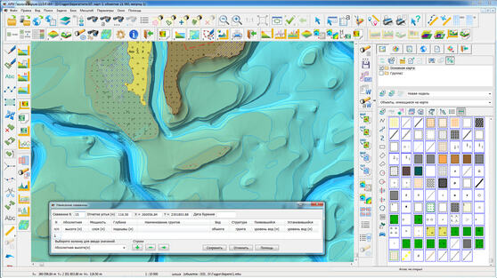 Панорама АРМ геолога