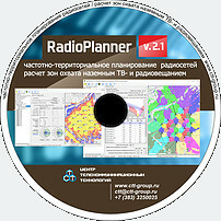 RadioPlanner