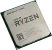 Процессор AMD    -2700X OEM