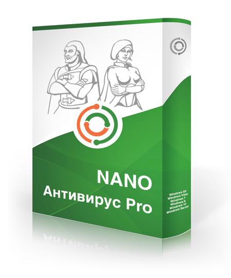 NANO Security Ltd NANO Антивирус Pro  (лицензия для образовательных учреждений на 1 год), 150ПК