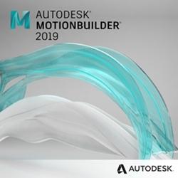 Autodesk MotionBuilder (продление электронной версии, GEN), сетевая лицензия на 2 года, 727H1-00N529-T311