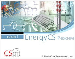 CSoft Development EnergyCS Режим (обновление), с версии Режим v.4, сетевая лицензия, доп. место, EN5URA-CU-EN4URZ00