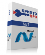КриптоПро .NET