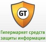 GlobalTrust Комплекты документов по информационной безопасности