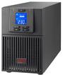ИБП APC Smart-UPS 2000VA (SRC2KI) фото
