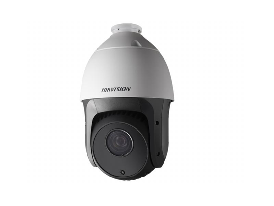 Камера видеонаблюдения Hikvision DS-2AE5223TI-A 4-92мм HD TVI цветная корп.:белый