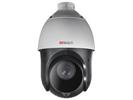 Аналоговая видеокамера Hikvision DS-T215(B)