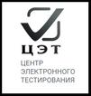Комплект интерактивных тестов фото