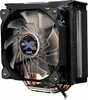 Кулер Процессорный Zalman CPU cooler CNPS10X Optima II