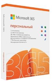 Microsoft 365 Персональный