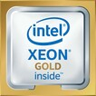Купить Процессор SUPERMICRO Intel Xeon Gold 5215 OEM