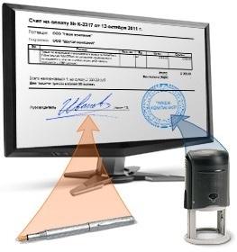 Вента VentaFax На подпись! Pro (лицензия), Версия Mini