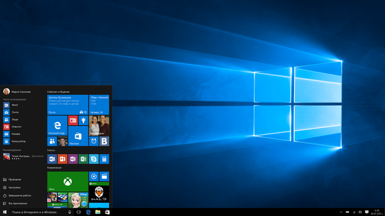 Microsoft Windows 10 HOME (электронная лицензия, мультиязычная), KW9-00265