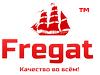 Фрегат
