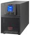 ИБП APC Smart-UPS  2000VA (SRC2KI)