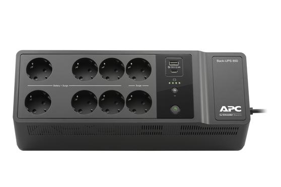ИБП APC Back-UPS  850VA (BE850G2-RS)