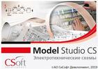 CSoft Model Studio CS Электротехнические схемы