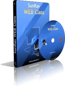 SunRav Software WEB Class (лицензии)