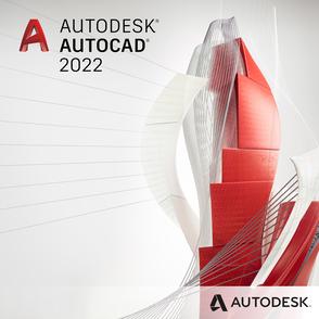 Autodesk AutoCAD - including specialized toolsets AD Commercial New (электронная версия), локальная лицензия на 3 года