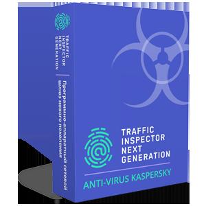Traffic Inspector Next Generation Anti-Virus powered by Kaspersky