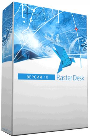 CSoft Development RasterDesk Pro (бессрочная лицензия), сетевая лицензия, серверная часть, SP18RN-CU-00000000