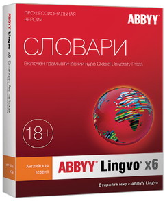 ABBYY Lingvo x6 Английская, Профессиональная версия (именная лицензия Per Seat), AL16-02PWU004-0100