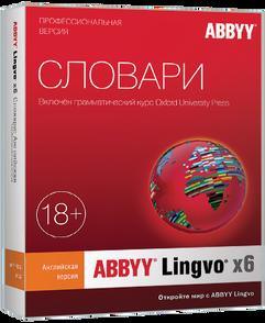 ABBYY Lingvo x6 Английская, Домашняя версия (обновление), AL16-01UWU001-0100