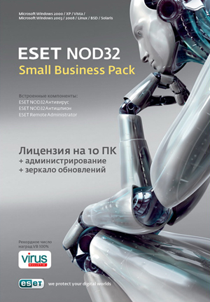 ESET NOD32 SMALL Business Pack (лицензия на 1 месяц), for 104 users