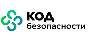 Код Безопасности: рекомендованная номенклатура решений для подключения к информационной системе «Единый Портал Тестирования»
