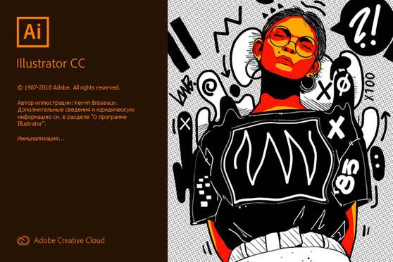 Adobe Systems Adobe Illustrator CC (лицензии Government Licenses для государственных организаций), for teams Multiple Platforms Multi European Languages (VIP Select 3 year commit). Количество лицензий, 65297603BC12A12