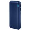 Мобильный аккумулятор Hiper SP12500 Li-Ion 12500mAh 2.1A+1A белый 2xUSB