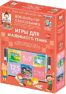 ООО «Экзамен-Медиа» Готовимся к школе, Цифры и счёт (лицензия)