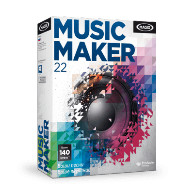 Magix MAGIX Music Maker (академическая версия), версия site Premium, ANR009178EDUL1