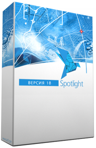 CSoft Development SpotLight Pro (бессрочная лицензия), сетевая лицензия, серверная часть, SP18SN-CU-00000000