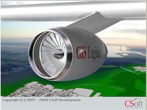 CSoft Development CS Gis Engine Developer 1 1 (лицензия), сетевая лицензия, доп. место