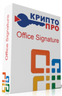 КриптоПро Office Signature