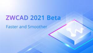 ZWSOFT ZWCAD (обновление), версия Standard 2020