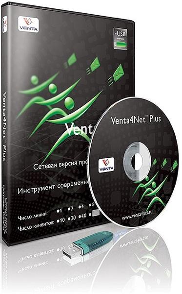 VentaFax Venta4Net Plus 7.5