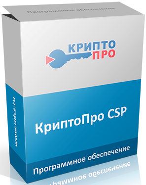 Крипто-Про КриптоПро CSP (лицензия на право использования СКЗИ КриптоПро CSP версии 4 0 для Check Point), Security Gateway P8xx/8C